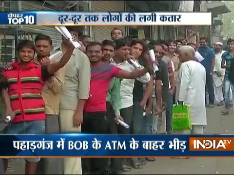 10 News in 10 Minutes | 11th November, 2016