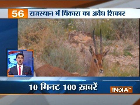 News 100 | 24th October, 2017