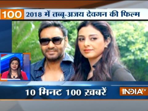 News 100 | 19th September, 2017