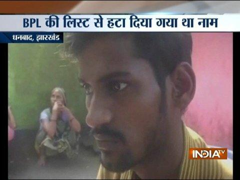 Rickshaw pullers dies of starvation in Jharkhand