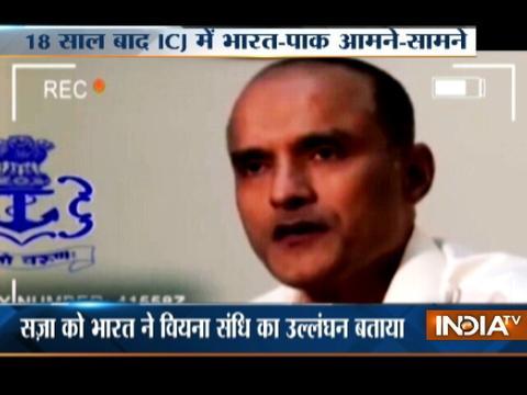 ICJ to begin public hearing on Kulbhushan Jadhav death sentence case today