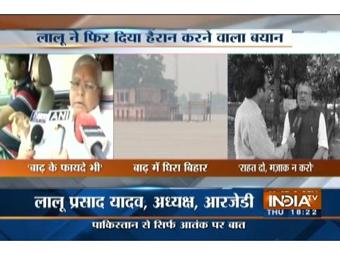 Lalu Yadav gave controversial comments over flood situation in Bihar