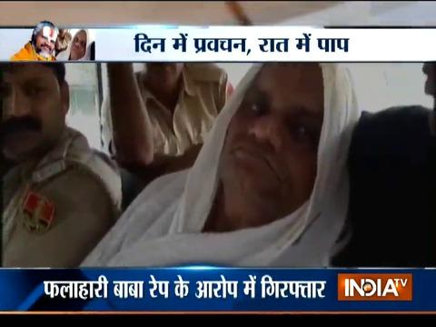 Rape accused 'Falahari Baba' arrested in Rajasthan's Alwar
