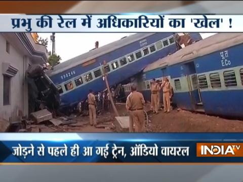 Utkal Express Derails: Four Railway Officials Suspended