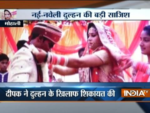 Bride loots Groom after Marriage in Mohali