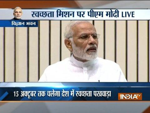 PM Modi: 125 crore Indians can help realise Swachh India dream