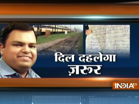 'Lost faith in human existence' says Buxar DM recorded video before committing suicide