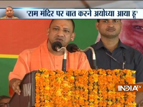 We will fulfil Ramchandra Das Paramhans' dream of Ram Mandir, says Yogi Adityanath