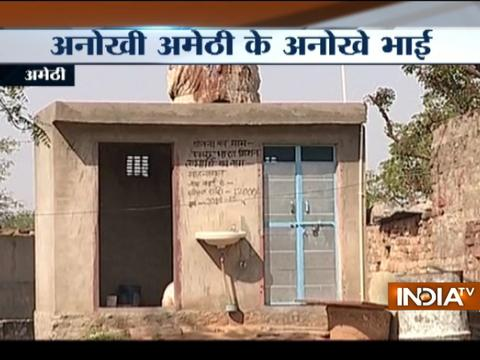 Amethi: Brothers gift Toilet to Sisters on Raksha Bandhan