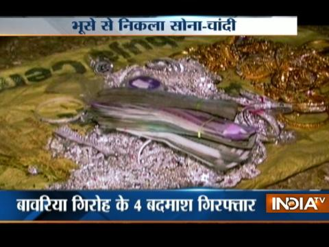 Ghaziabad: Gold and cash recovered from raid at Loni farm house