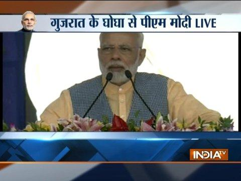 PM Modi in Gujarat: UPA govt tried to stall Gujarat's industries and growth'