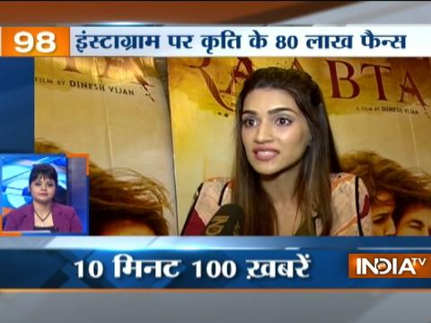 News 100 | 13th August, 2017