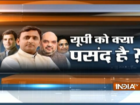 Aaj Ki Pehli Khabar | 11th February, 2017