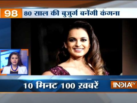 News 100 | 21st May, 2017