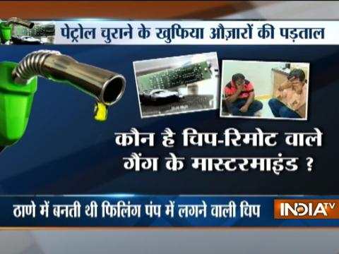 India TV reality check on fuel theft by using electronic chips in India