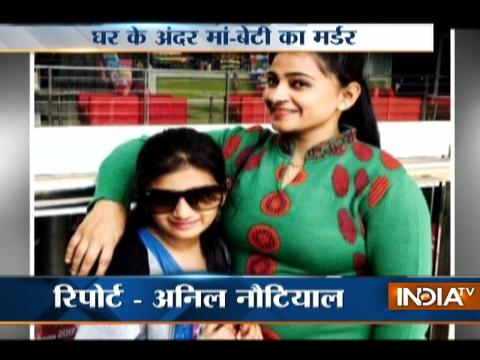 Mother-daughter duo murdered in Mumbai