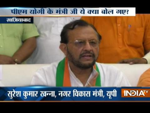 Crime rate never falls to zero under any government,says BJP Leader Suresh Kumar Khanna