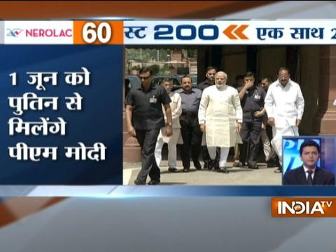 Superfast 200 | 25th May, 2017, 7:30pm ( Part 1 )