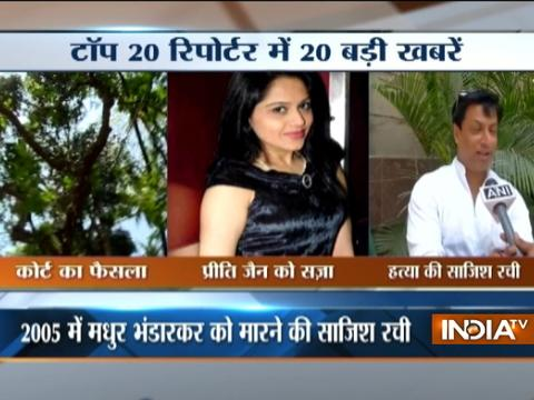 Top 20 Reporter | 28th April, 2017 ( Part 3 ) - India TV