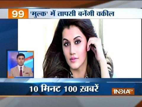 News 100 | 16th October, 2017