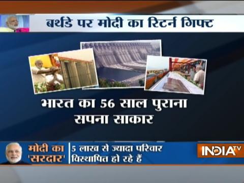 PM Modi inaugurates country's biggest dam on his 67th birthday