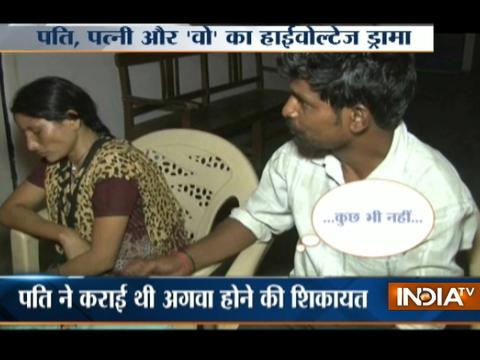 Hardoi woman refuses to go with husband due to extra marital affair