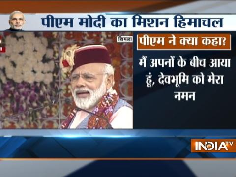 Himachal Pradesh: PM Narendra Modi to address rally in Shimla
