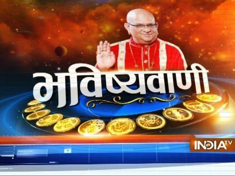 Bhvishyavani: know your today's horoscope by alphabetical order