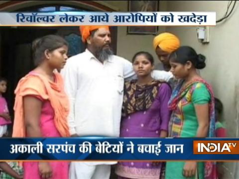 Daughters save life of their father in Gurdaspur, Punjab