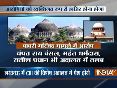 Ayodhya case: CBI court to frame charges against LK Advani, MM Joshi and Uma Bharti today