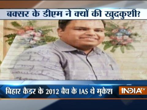 Ghaziabad: Buxar DM commits suicide by jumping in front of moving train
