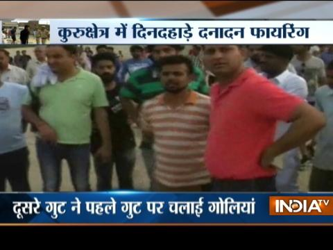Haryana: Gunfight between two groups over land dispute in Kurukshetra