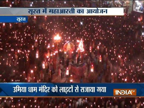 Thousands of devotees gather to offer prayers at Surat's Umiya Dham Temple on Durga Ashtami