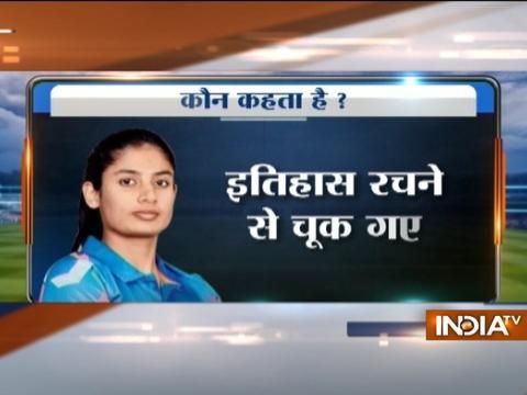 Cricket Ki Baat: Indian women lose title but win hearts