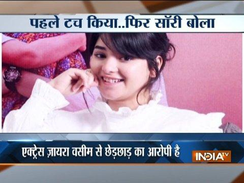 Zaira Wasim Molestation Case: Accused Vikas Sachdeva arrested in Mumbai