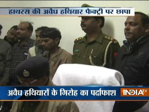 UP: Hathras police bust gang,weapons seized