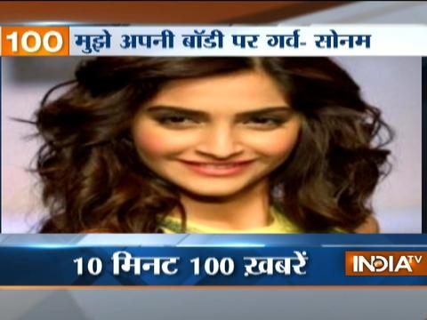 News 100 | 5th March, 2017