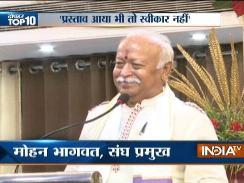 Not in race for President, will continue to work for RSS, says Mohan Bhagwat