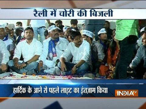 Hardik Patel supporters spotted doing electricity theft during a rally in Ahmedabad