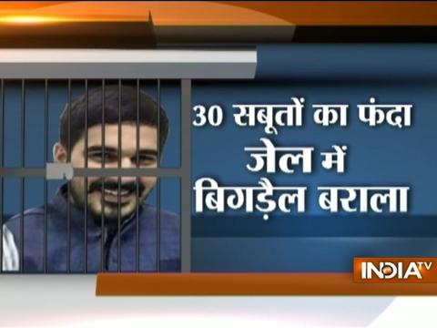 Yakeen Nahi Hota: The story of how Haryana BJP Chief's son, Vikas Barala got arrested