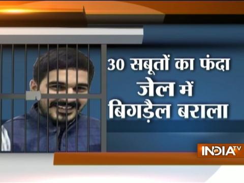 Yakeen Nahi Hota: The story of how Haryana BJP Chief's son, Vikas Barala got arrested