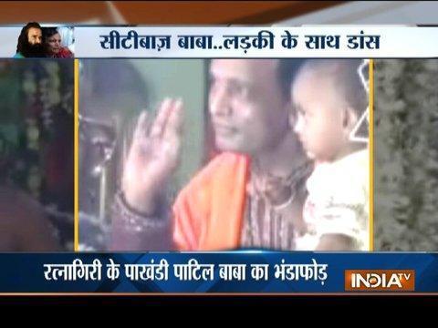 The False Godmen of Maharashtra: Krishna Patil who abuses people in the name of 'prasad'