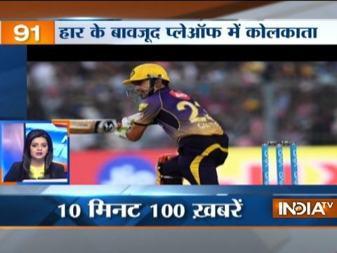 News 100 | 14th May, 2017