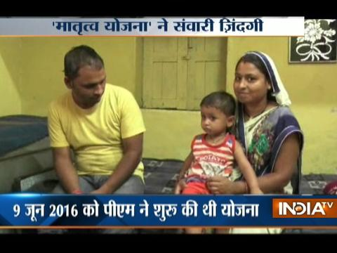 'Pregnancy Aid Scheme Yojana' yields results, beneficiaries thanks PM Modi