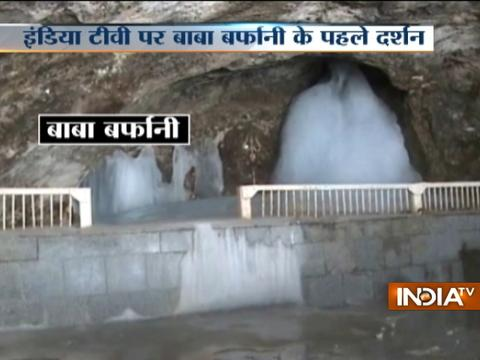 First Visuals of Baba Barfani from Amarnath Shrine in Kashmir