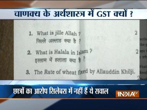 BHU MA Paper:Triple talaq, Halala, Khilji in BHU history paper, student go clueless