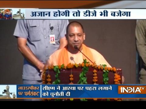 Till loudspeakers are not banned in place of worship, Kanwar yatra will continue, says UP CM