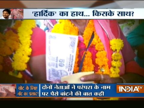 BJP and Congress leaders spotted distributing money to people in Gujarat