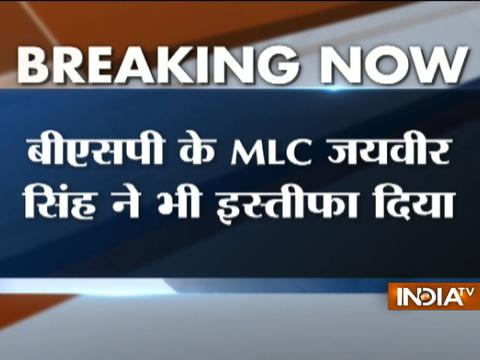 UP: After SP MLCs, BSP MLC Jaiveer Singh resigns from Legislative Council
