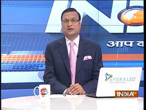 Aaj Ki Baat with Rajat Sharma | 29th November, 2017